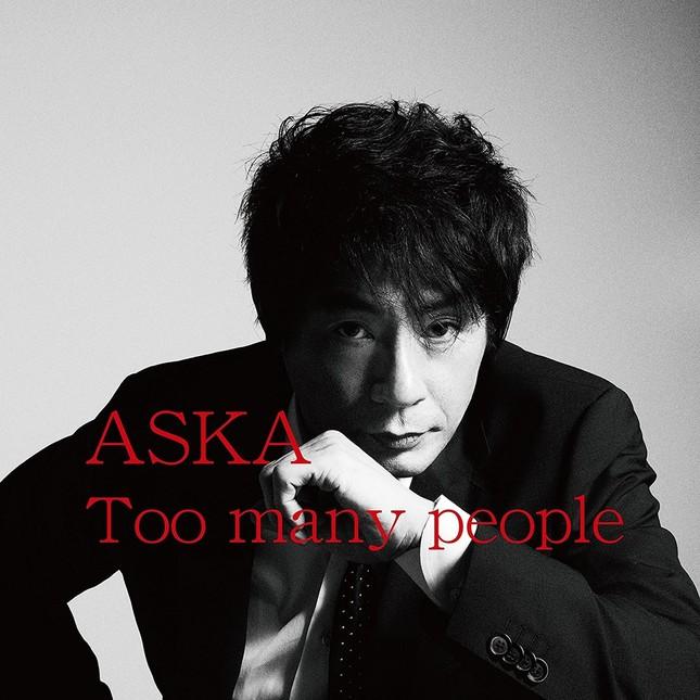 ASKAさんのCDアルバム「Too many people」(DADAレーベル)