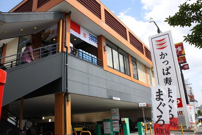 「10時間以上の待ち」ができた北新横浜店