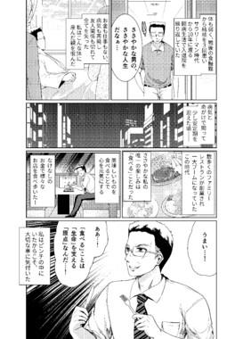 「さわやか物語 創業編」では富田重之社長の食への思いが明かされる(提供:メーカーズマーク)