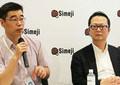 Simeji、百度のAI技術で「音声入力」可能に 若者向けの顔文字変換は日本初