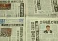 共謀罪に加計文書報道 「朝日・毎日」「読売・産経」この違い