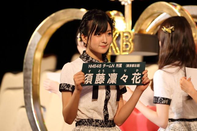 「結婚宣言」が波紋を広げているNMB48の須藤凜々花(すとう・りりか)さん