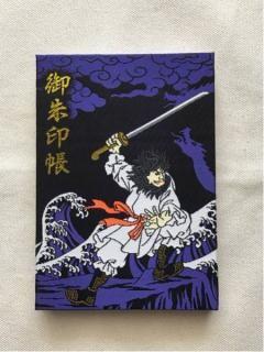 出品された八坂神社の御朱印帳