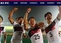 「7部」いわきFC、J1札幌を撃破 「ジャイアントキリングではない」理由