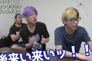 ヒカル、宝塚記念で1340万円の大勝負 「全部紙切れや」YouTubeでリベンジ予告
