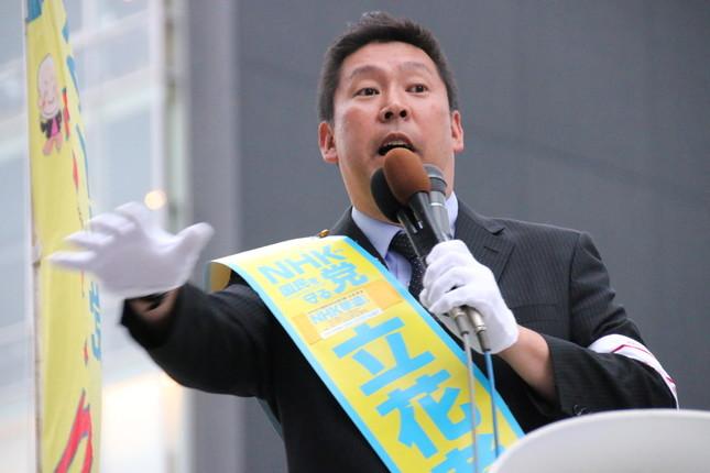立花氏。NHKを「ぶっ壊す」と主張