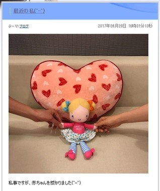 福原さんがブログに投稿した「女の子」の人形の写真