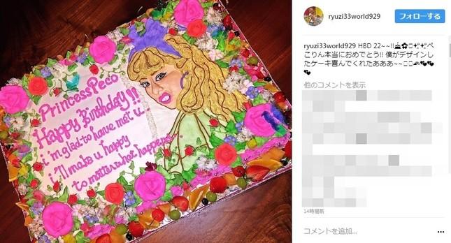 りゅうちぇるさんデザインのケーキ(公式インスタグラムより)