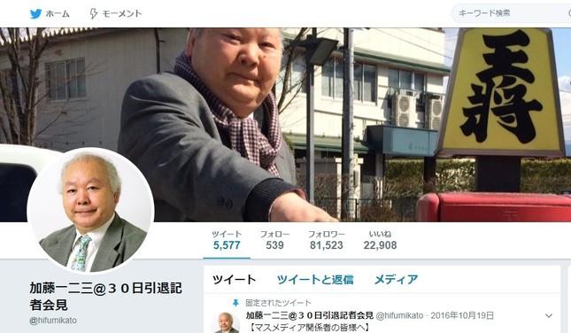 加藤一二三九段が引退会見を開いた(画像は加藤九段のツイッターより)