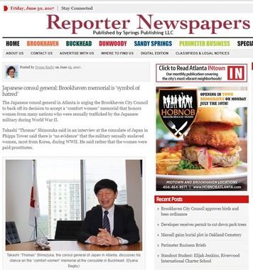 問題となった地元紙のインタビュー記事。「カネをもらった売春婦(paid prostitutes)」という表現は、記事の「地の文」にしか登場しない