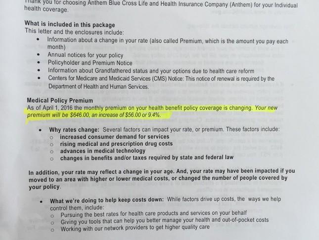 毎年のように送られてくる保険料とカバー内容変更のお知らせ