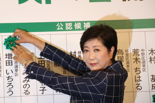 小池百合子知事率いる「都民ファーストの会」の圧勝が確実になった