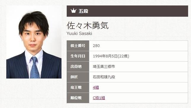藤井四段の30連勝を阻止した佐々木勇気五段