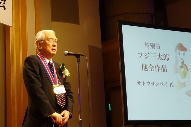 写真提供/公益社団法人 日本漫画家協会