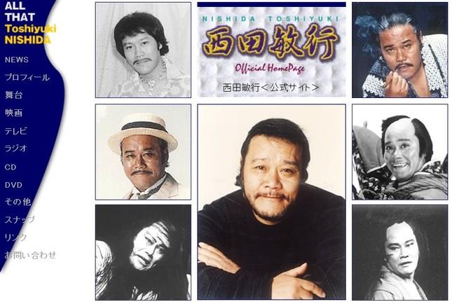 西田敏行さんの誹謗中傷記事は拡散されている(画像は西田さんの公式サイトより)