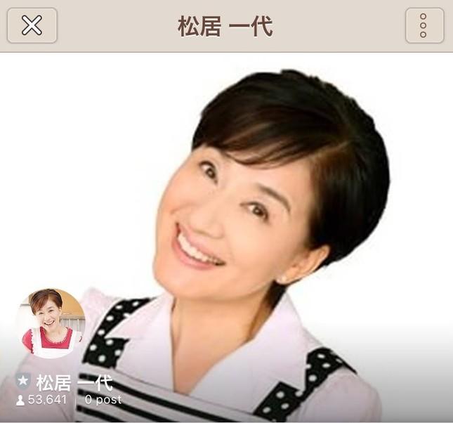 松居一代さんが「LINE@」アカウントを開設した(画像はアカウントのトップ画面)