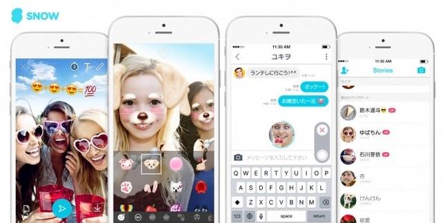 動画コミュニケーションアプリ「SNOW」