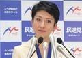 「#民進蓮舫氏は戸籍を公表しなくていい」 ツイッターでハッシュタグ盛り上がり