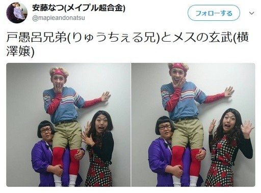 横澤夏子さんは「玄武」だという(同)