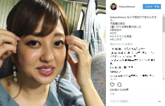吉村さん曰く「1番いけてる顔」の菊地亜美さん