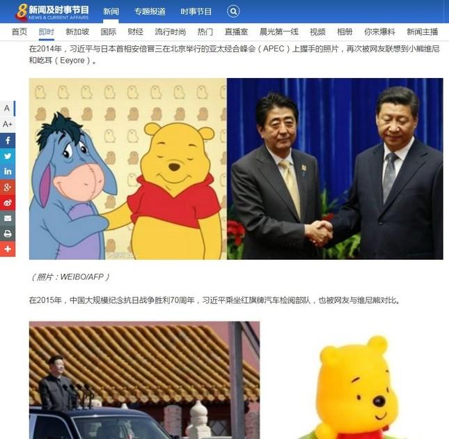 騒動を伝えるシンガポールの中国語メディア
