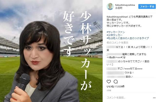 福島善成の画像 p1_26