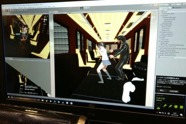ゴーグルを装着した体験者には、こんなイメージの映像を見られる(同)