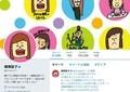 横澤夏子が「結婚した女」あるあるネタ インスタ披露で大反響