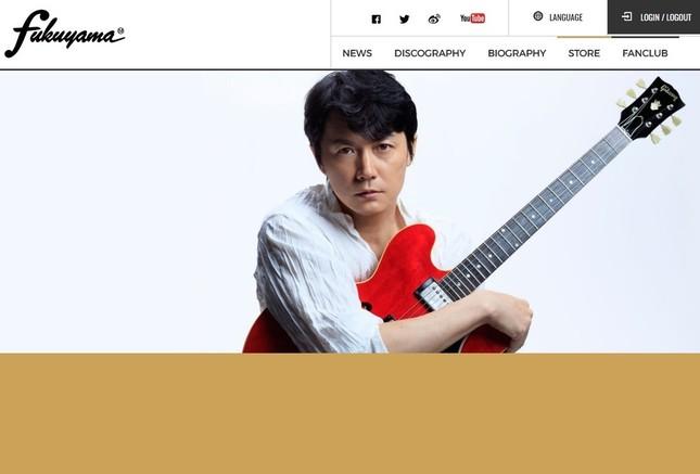 福山雅治さんの公式サイト