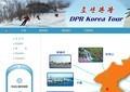 北朝鮮当局が「観光PR」にテコ入れ? 「新サイト」で航空ショーもアピール