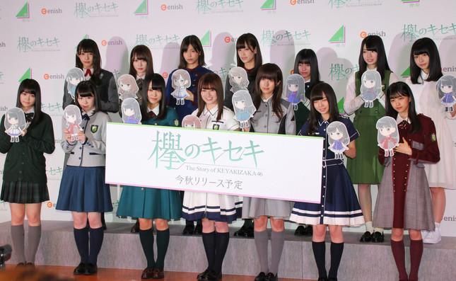 欅坂46、けやき坂46の皆さん