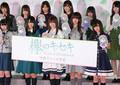 欅坂46、アイドルらしからぬ趣味 「着信音が暴れん坊将軍」「ラーメン週6で8杯」
