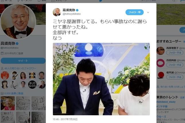 高須院長は番組の画面とともに「全部許すぜ。なう」とツイートした