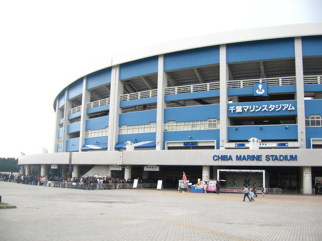 ロッテのホーム球場だった「千葉マリンスタジアム」(現在はZOZOマリンスタジアムに名称変更)