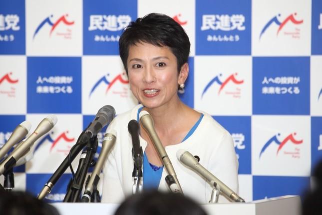 辞任を表明した蓮舫代表