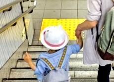 何週間も待つ保育所入所選考が5秒で 富士通と九州大学がAIで最適割り当て