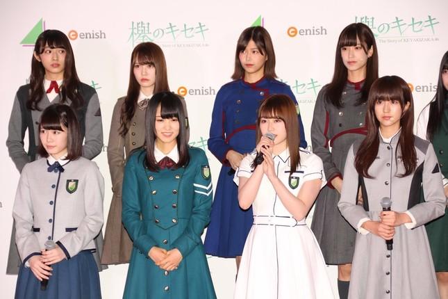 欅坂46のメンバーら(2017年撮影)