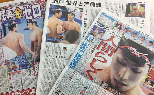 世界水泳の「金ゼロ」は大きく報じられた(画像は8月1日のスポーツ紙、全国紙)