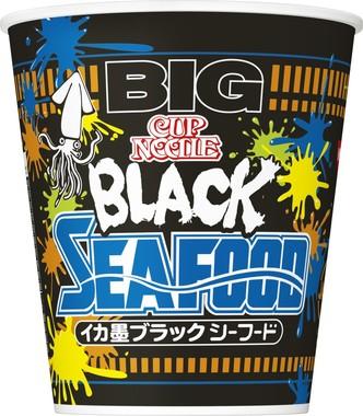 日清食品「カップヌードル イカ墨ブラックシーフード ビッグ」