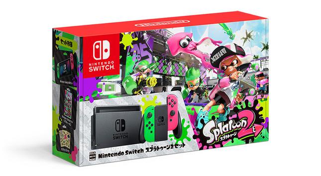 任天堂「Nintendo Switch スプラトゥーン2セット」
