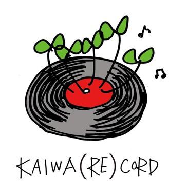 のんさんの新レーベル「KAIWA(RE)CORD」のロゴ