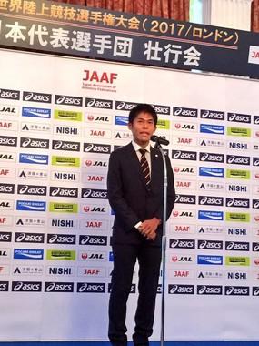 「最後の日本代表」との思いで臨んだ川内優輝(日本陸上競技連盟公式サイトから)