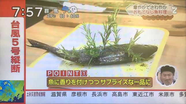 速水さんの料理にネット騒然(画像は、「ZIP!」の放送から)