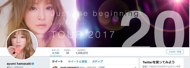 ツイッターにも同投稿をした浜崎あゆみさん(画像は公式ツイッターのスクリーンショット)