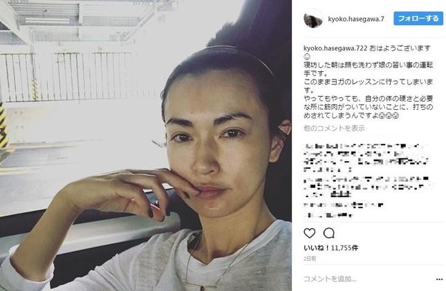 長谷川京子、「顔も洗わず」外出も すっぴん「子育て」に大共感