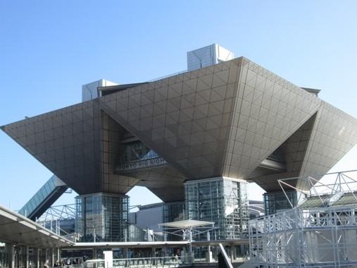 「コミケ」会場の東京ビッグサイト