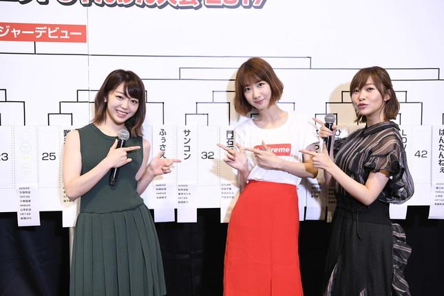 「じゃんけん大会」本戦進出を決めた「サンコン」の3人。どんな衣装になるか注目される (c)AKS