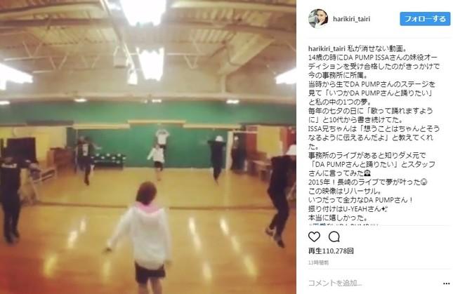 平愛梨さんのキレッキレダンス動画(写真は公式インスタグラムより)