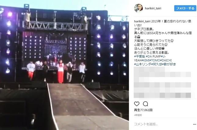 ゲネプロで踊る平愛梨さん(写真は公式インスタグラムより)