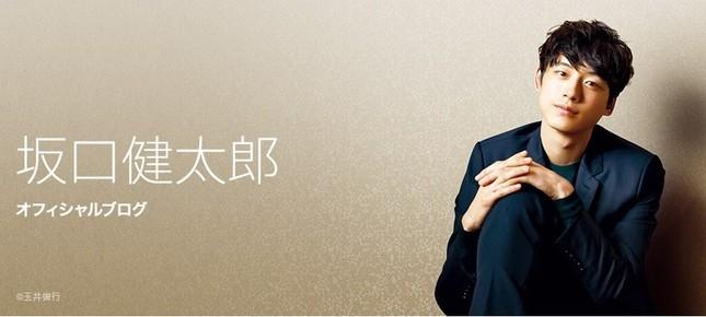 坂口健太郎さん(画像は公式ブログのスクリーンショット)